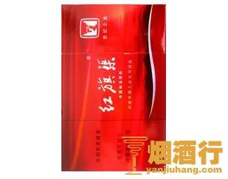 红旗渠(世纪之光)香烟