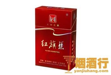 红旗渠(天河之星)香烟
