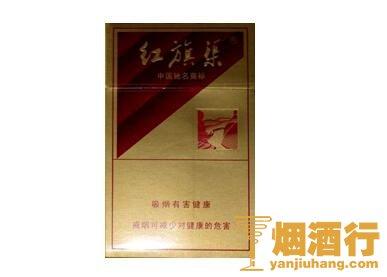 红旗渠(硬金)香烟