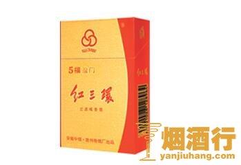 红三环(5福盈门)香烟