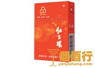 红三环(喜盈门)香烟