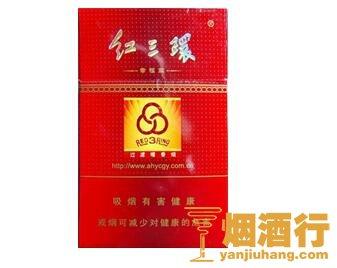 红三环(幸福篇)香烟
