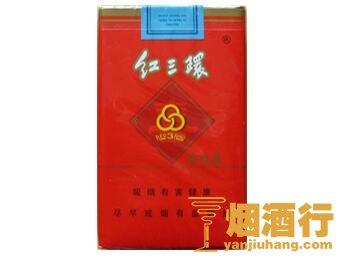 红三环(喜庆)香烟