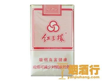 红三环(软)香烟