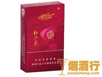 红山茶(紫)香烟