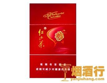 红山茶(红)香烟