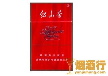 红山茶(特红)香烟