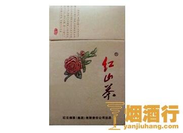 红山茶(精品)香烟
