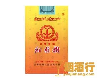 红杉树(软黄)香烟