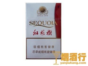 红杉树(硬新)香烟