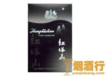 红塔山(君皇)香烟