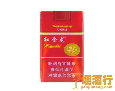 红金龙(软红九州腾龙)香烟