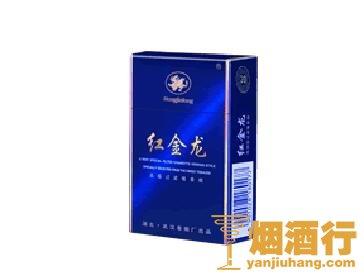 红金龙(硬火之舞)香烟