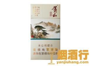黄山(中国画细支.新版)