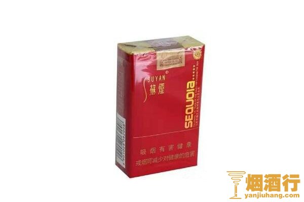 25元左右的烟哪个好抽 口感好的25元左右的香烟
