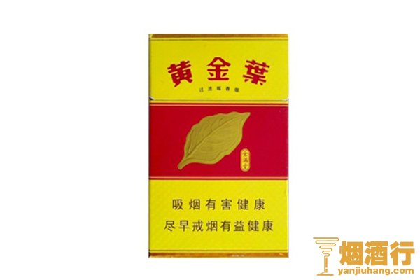 十元的香烟排行榜 盘点国内畅销的十元香烟