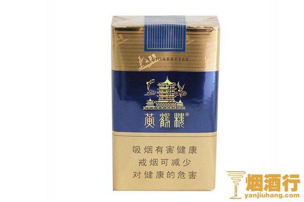 最受欢迎的平价烟 盘点中国最好抽的平价烟