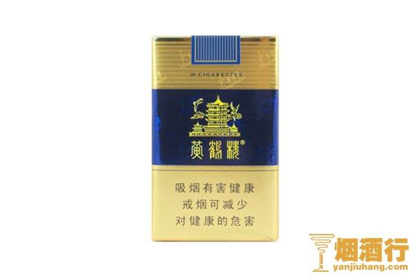 十五元左右的香烟 好评度高的十五元左右的香烟