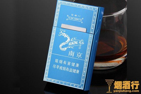 2017南京硬赫门19元 畅销的南京香烟