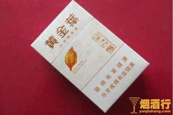 黄金叶小天叶好抽吗 畅销的黄金叶香烟推荐