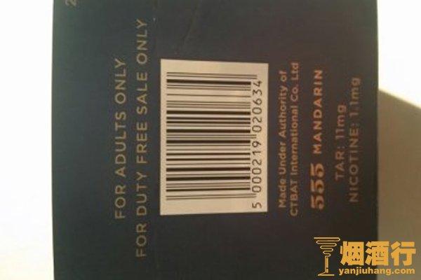 如何查看香烟的条码 香烟条码查询真