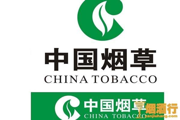 烟草怎么分档 烟草档位划分标准