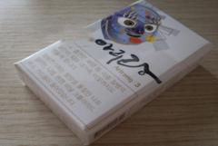 阿里郎3MG