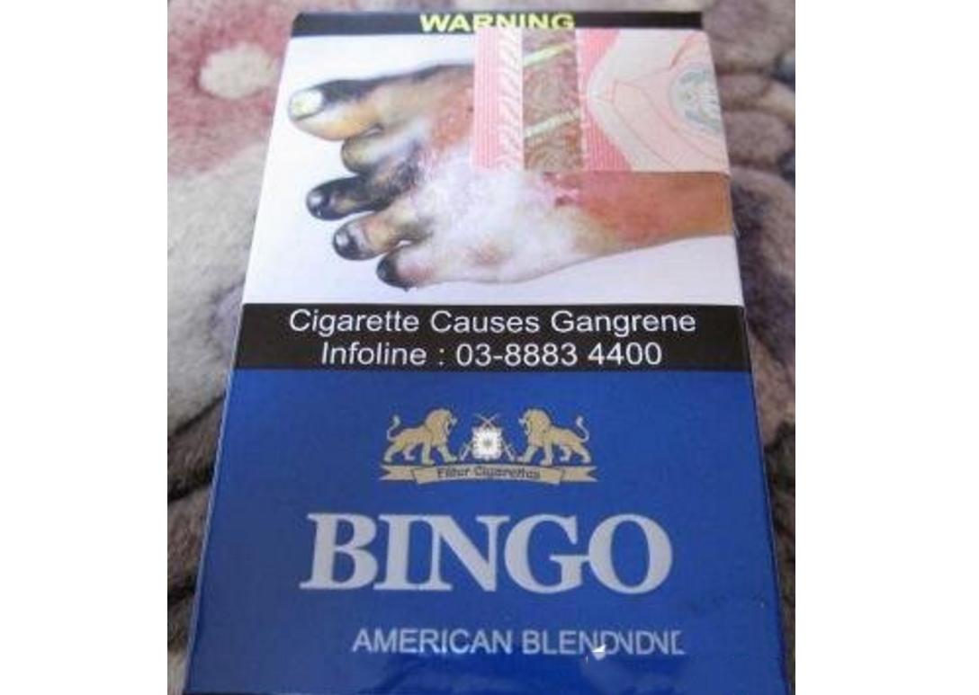 宾戈(蓝)俗名: MARLBORO CRISP MINT BLEND