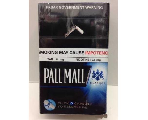 港版pall mall(威豪爆珠8mg)