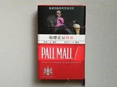 PALL MALL(硬红)香港免税版 俗名:港免红波迈,豪威港免红