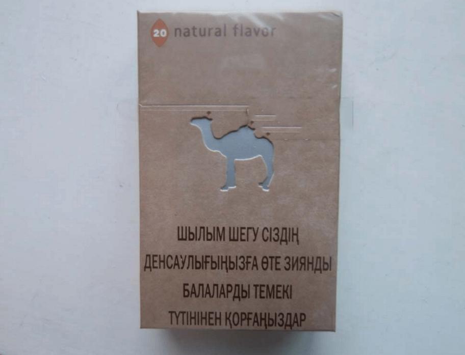 骆驼(自然哈版)