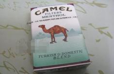 骆驼(薄荷) 俗名:CAMEL MENTHOL