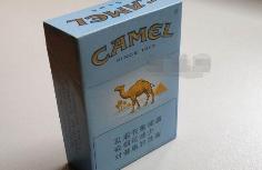 骆驼(蓝中免) 俗名:CAMEL BLUE