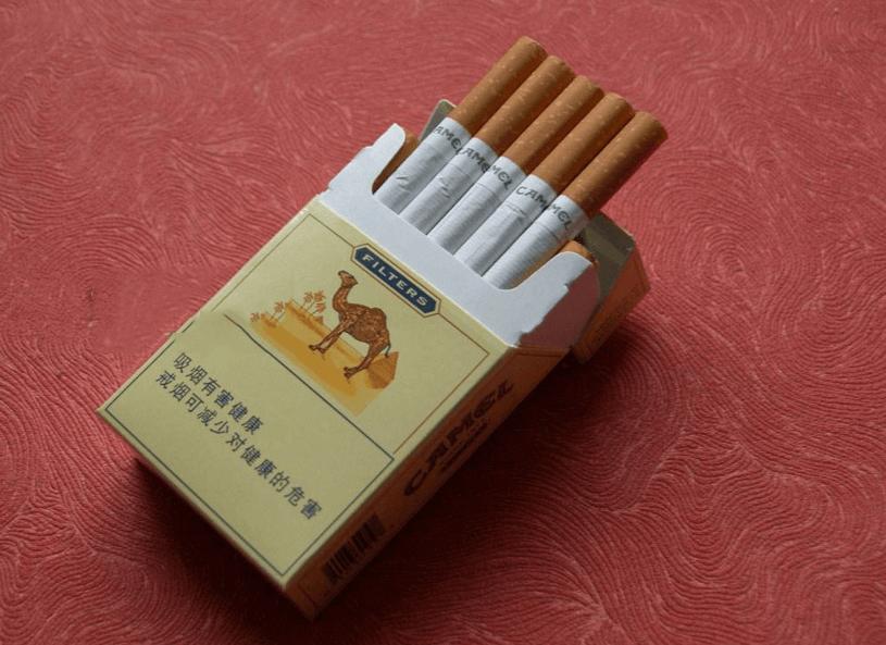 骆驼(原味中免)