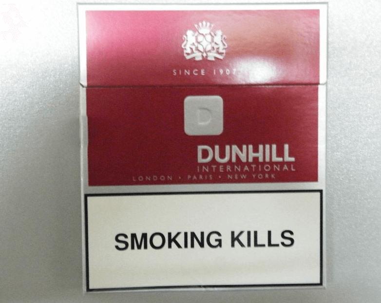 登喜路(国际红)亚太免税版 俗名:DUNHILL International