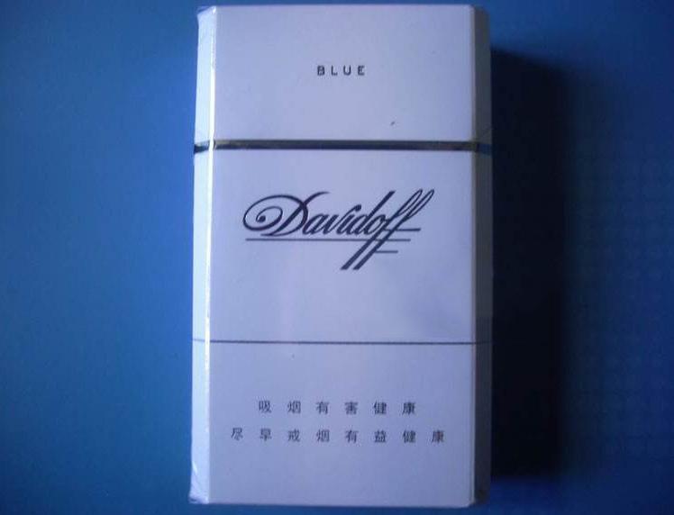 大卫杜夫(蓝中免) 俗名:Davidoff Blue