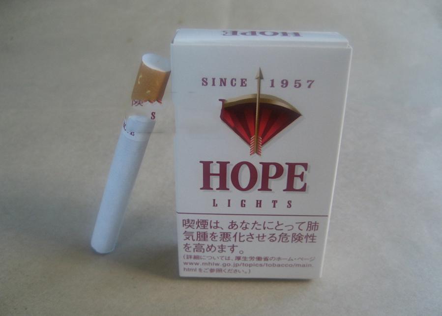 HOPE(红)10支装日本免税版