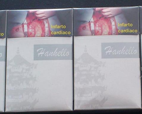 Hanhello(Lights)
