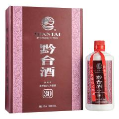 53°黔台牌三十年黔台酒500ml