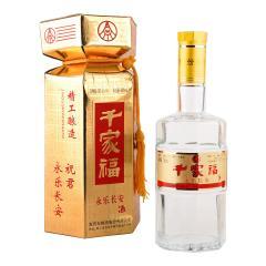 38°千家福永乐长安500ml(陈年老酒)