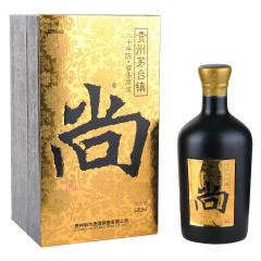 53°贵州尚酒原浆20年陈酿500ml