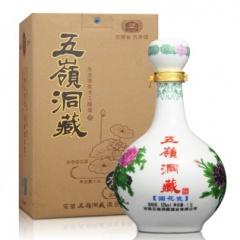 五岭洞藏国花瓷1500ml