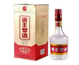 45°十五年唐王宴铁盒装500ml