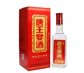 38°唐王宴红花十年500ml