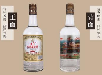 42°台湾阿里山高粱酒3L