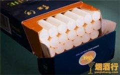 红河99香烟好抽吗,红河硬99香烟口感淡柔微带酸味