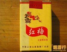 黄红梅香烟怎么样,黄红梅香烟好抽吗