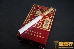 真龙香烟哪种好抽,真龙(灵韵)天然檀香净心宁神