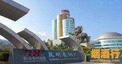 中国烟厂排名,中国五大烟厂排名