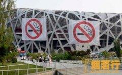 北京禁烟令哪里能抽烟,北京最严控